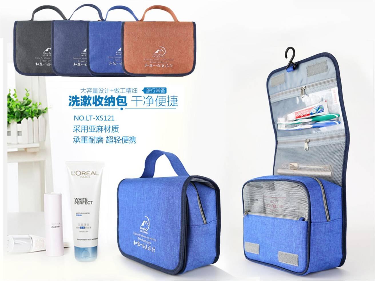可定制大容量防水旅行洗漱包化妆包多功能手提收纳包RD-855002