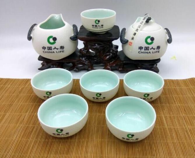 中国人寿茶具套装RD-823805