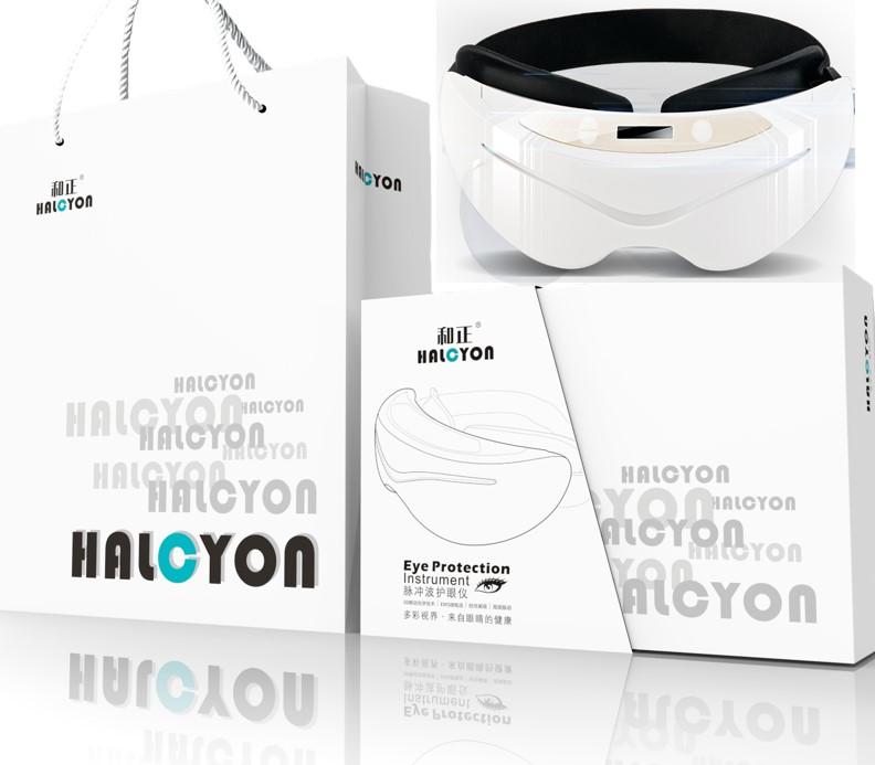 和正·脉冲波护眼仪 HZ-HYY-1