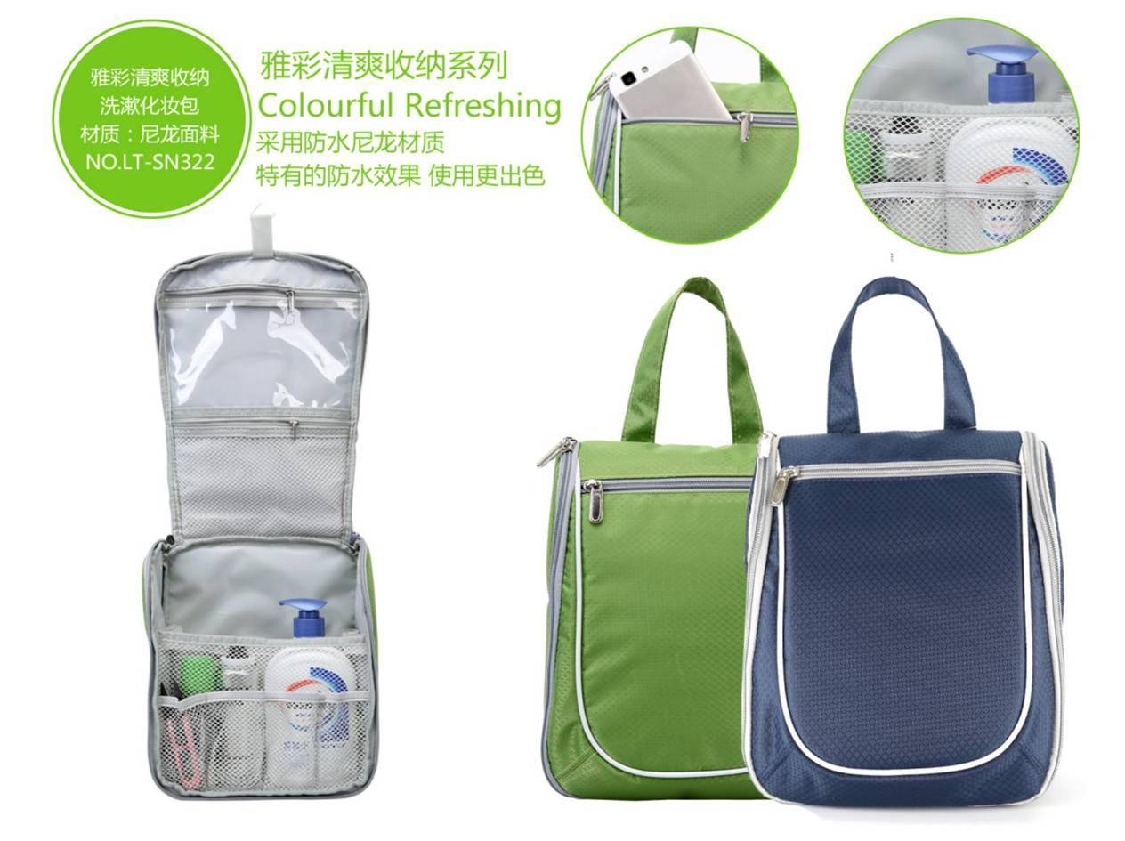 可定制大容量防水旅行洗漱包化妆包多功能手提收纳包RD-855001