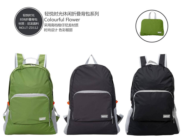 折叠背包系列时尚双肩背包RD-855615