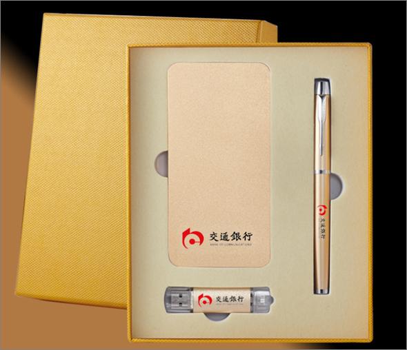 交通银行定制商务土豪金3件套RD-840018